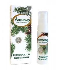 Гель-бальзам «Антивир» с экстрактом хвои пихты (30 гр)