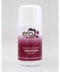 Женский дезодорант с феромонами «EROWOMAN» (50 мл)